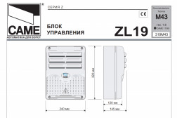 Came ZL19N блок управления 002ZL19N